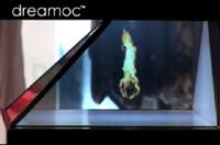Голографический 3D дисплей Dreamoc